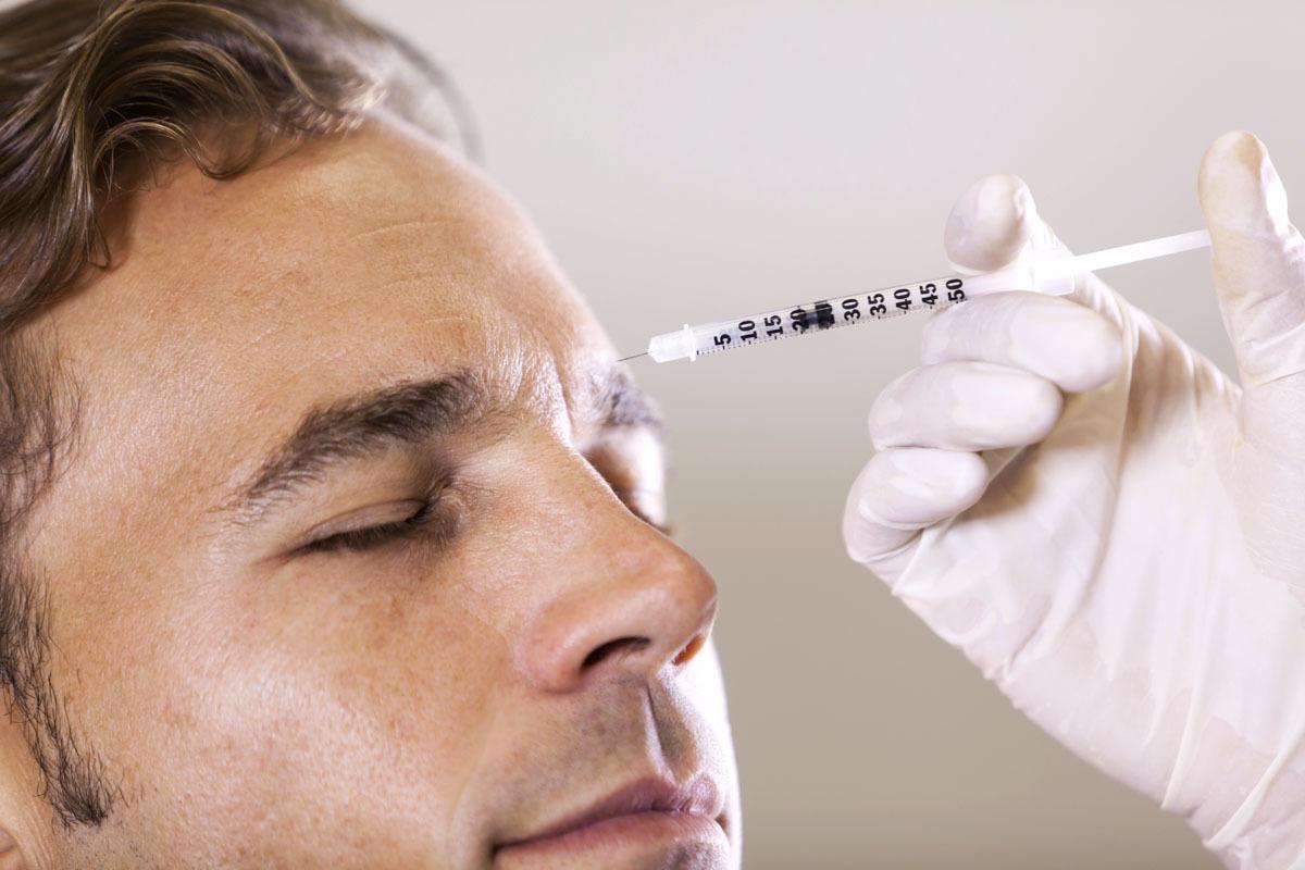 botox-kezeles